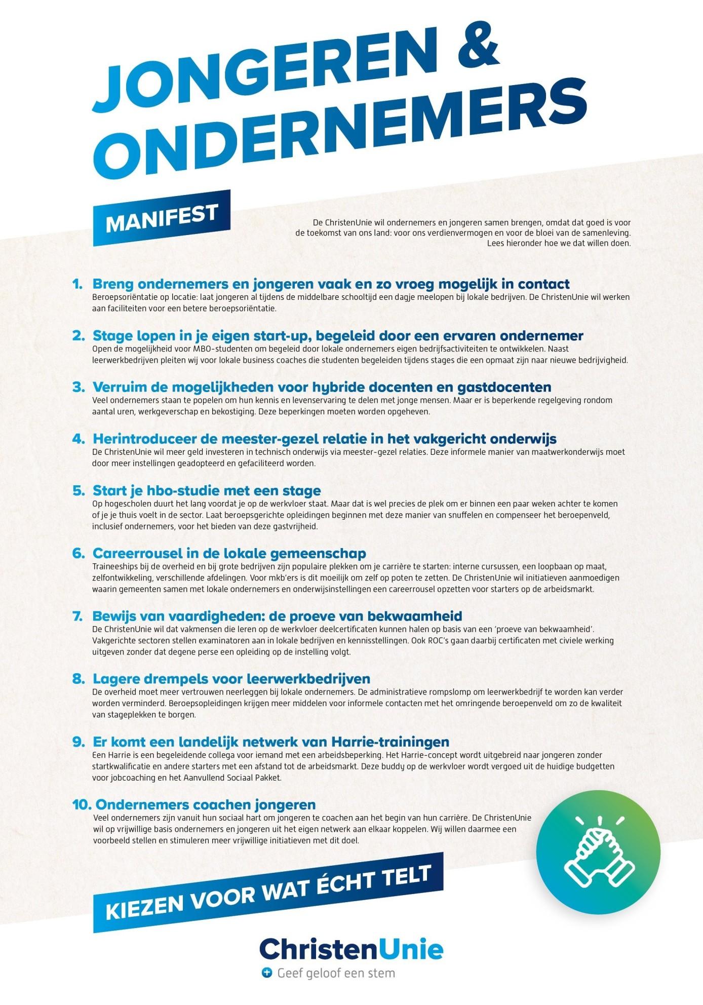 Manifest Jongeren & Ondernemers.jpeg
